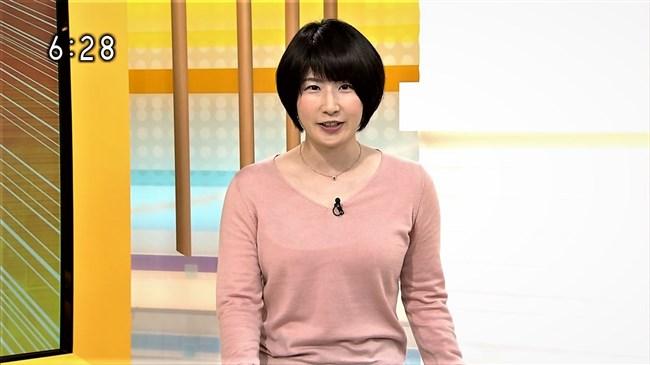 酒井麻利子~NHK名古屋のローカルアナが巨乳強調でブラ透けもあり凄い!0016shikogin