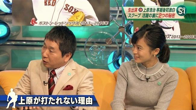 小島瑠璃子~サタデープラスでのニット服姿がオッパイ強調で股間直撃されたぞ!0003shikogin