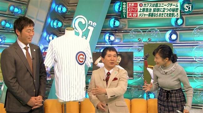 小島瑠璃子~サタデープラスでのニット服姿がオッパイ強調で股間直撃されたぞ!0011shikogin