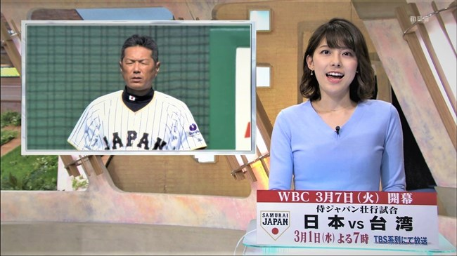 上村彩子~ニット服でのふくよかな胸元がエロくてニュースそっちのけ!0005shikogin
