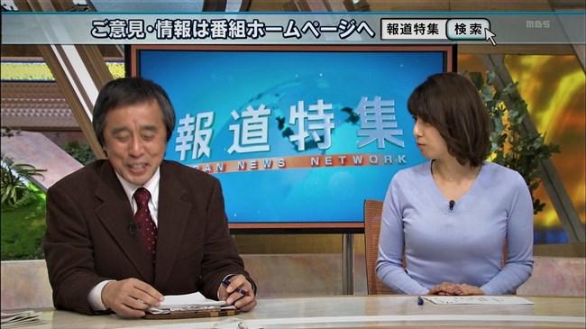 上村彩子~ニット服でのふくよかな胸元がエロくてニュースそっちのけ!0002shikogin