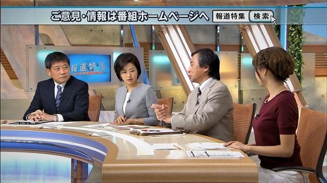 上村彩子~ニット服でのふくよかな胸元がエロくてニュースそっちのけ!0003shikogin