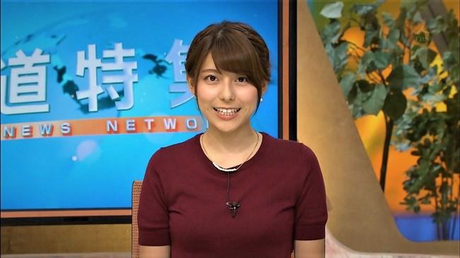 上村彩子~ニット服でのふくよかな胸元がエロくてニュースそっちのけ!0004shikogin
