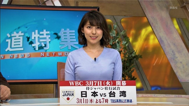 上村彩子~ニット服でのふくよかな胸元がエロくてニュースそっちのけ!0006shikogin