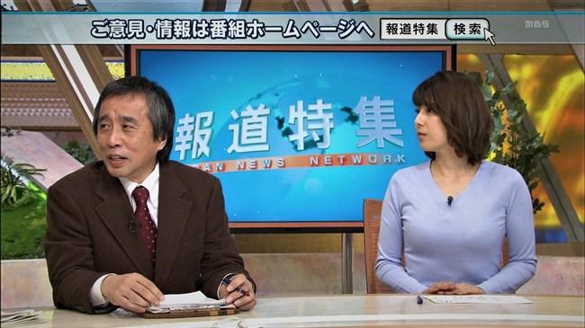 上村彩子~ニット服でのふくよかな胸元がエロくてニュースそっちのけ!0008shikogin