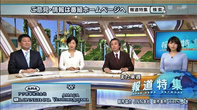 上村彩子~ニット服でのふくよかな胸元がエロくてニュースそっちのけ!0009shikogin