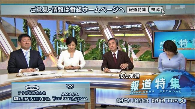 上村彩子~ニット服でのふくよかな胸元がエロくてニュースそっちのけ!0010shikogin