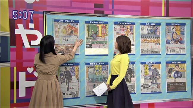上村彩子~ニット服でのふくよかな胸元がエロくてニュースそっちのけ!0011shikogin