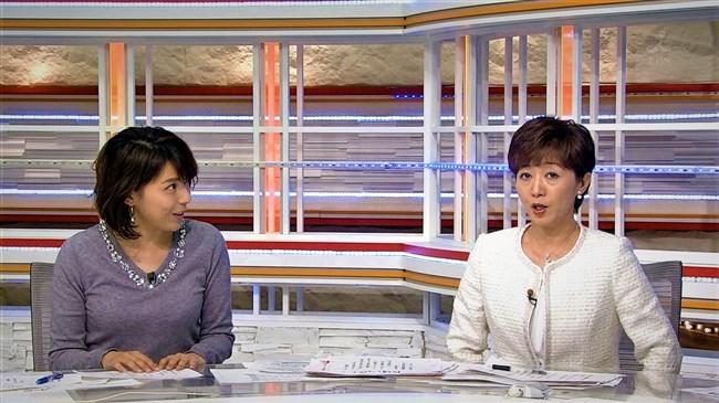 上村彩子~ニット服でのふくよかな胸元がエロくてニュースそっちのけ!0012shikogin