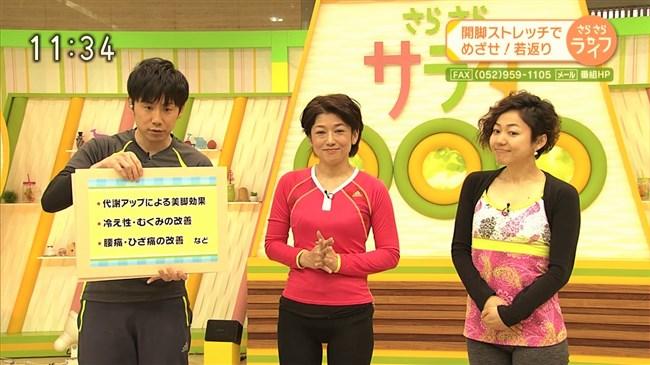 青山祐子~美熟女NHK局アナがピッタリ服で胸元と股間を強調させエロ体操を!0003shikogin