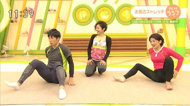 青山祐子~美熟女NHK局アナがピッタリ服で胸元と股間を強調させエロ体操を!0011shikogin