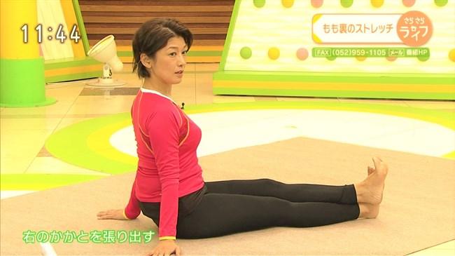 青山祐子~美熟女NHK局アナがピッタリ服で胸元と股間を強調させエロ体操を!0013shikogin
