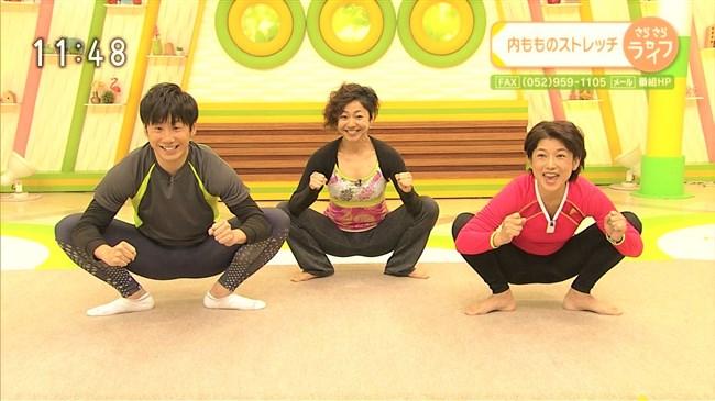 青山祐子~美熟女NHK局アナがピッタリ服で胸元と股間を強調させエロ体操を!0014shikogin