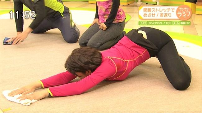 青山祐子~美熟女NHK局アナがピッタリ服で胸元と股間を強調させエロ体操を!0015shikogin