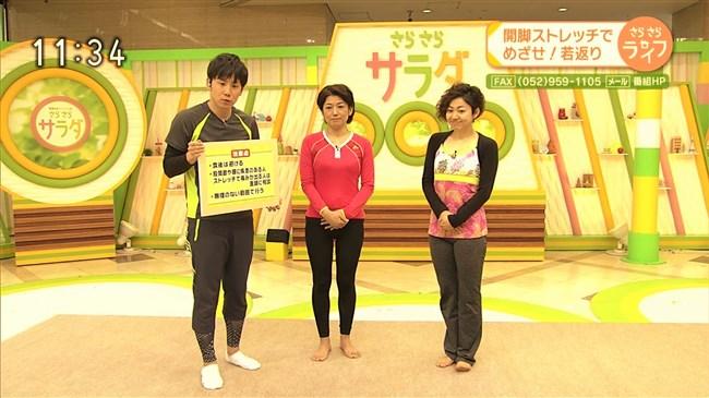 青山祐子~美熟女NHK局アナがピッタリ服で胸元と股間を強調させエロ体操を!0004shikogin