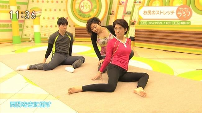 青山祐子~美熟女NHK局アナがピッタリ服で胸元と股間を強調させエロ体操を!0006shikogin