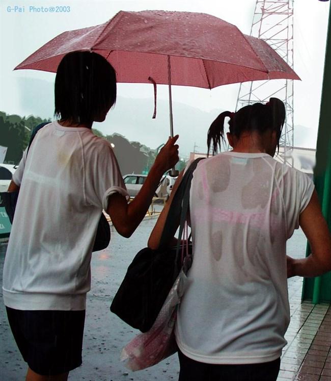夏服JKが線状降水帯の集中豪雨に狙われてえちえちにwwww0014shikogin