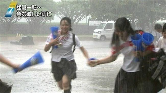 夏服JKが線状降水帯の集中豪雨に狙われてえちえちにwwww0034shikogin