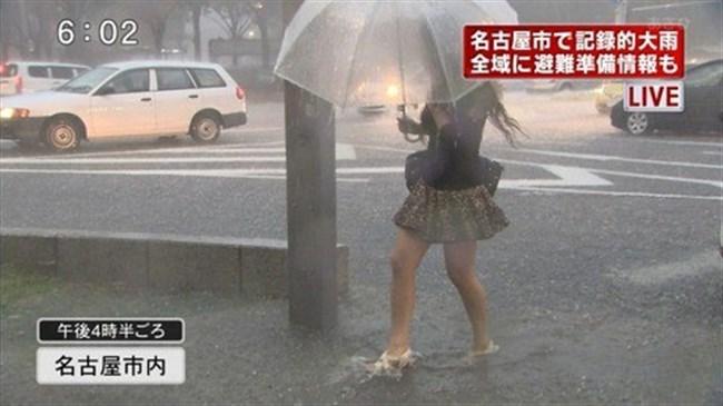 夏服JKが線状降水帯の集中豪雨に狙われてえちえちにwwww0037shikogin