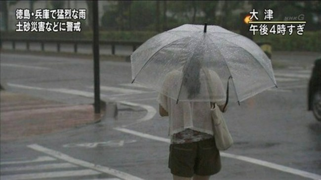 夏服JKが線状降水帯の集中豪雨に狙われてえちえちにwwww0038shikogin
