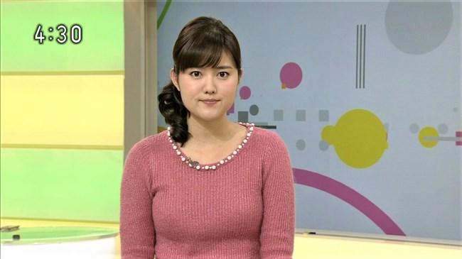 渡辺蘭~元CAでムッチリボディーの気象予報士がオッパイ強調でエロ過ぎ!0002shikogin