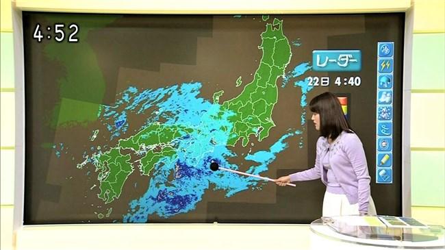 渡辺蘭~元CAでムッチリボディーの気象予報士がオッパイ強調でエロ過ぎ!0004shikogin