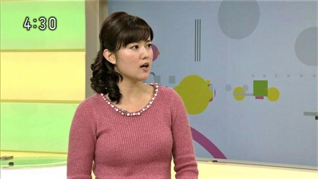 渡辺蘭~元CAでムッチリボディーの気象予報士がオッパイ強調でエロ過ぎ!0006shikogin