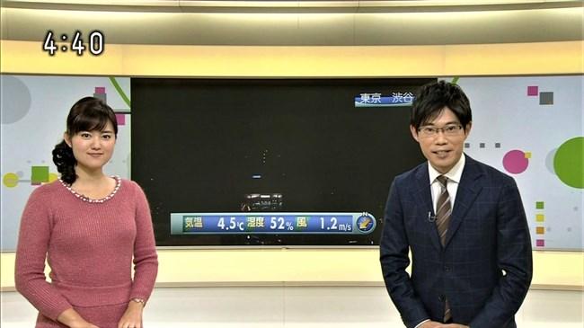 渡辺蘭~元CAでムッチリボディーの気象予報士がオッパイ強調でエロ過ぎ!0008shikogin
