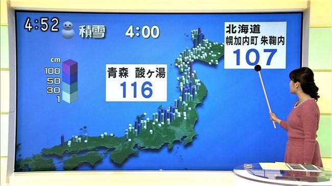 渡辺蘭~元CAでムッチリボディーの気象予報士がオッパイ強調でエロ過ぎ!0010shikogin