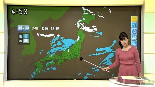 渡辺蘭~元CAでムッチリボディーの気象予報士がオッパイ強調でエロ過ぎ!0012shikogin