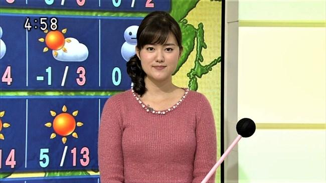 渡辺蘭~元CAでムッチリボディーの気象予報士がオッパイ強調でエロ過ぎ!0013shikogin