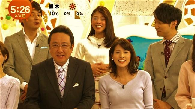 永島優美~めざましテレビでのニット服オッパイの膨らみはやっぱエロい!0007shikogin