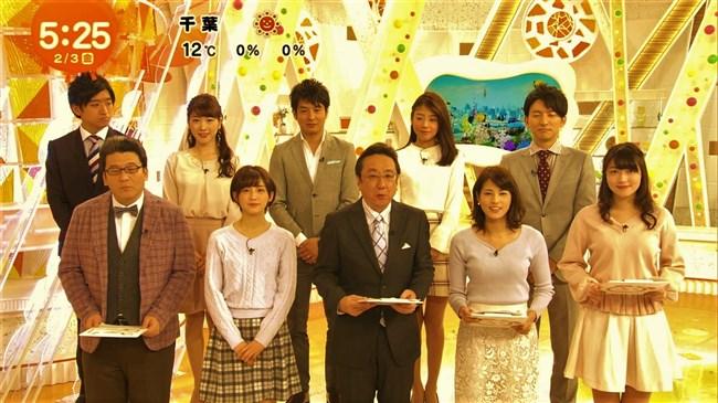永島優美~めざましテレビでのニット服オッパイの膨らみはやっぱエロい!0002shikogin