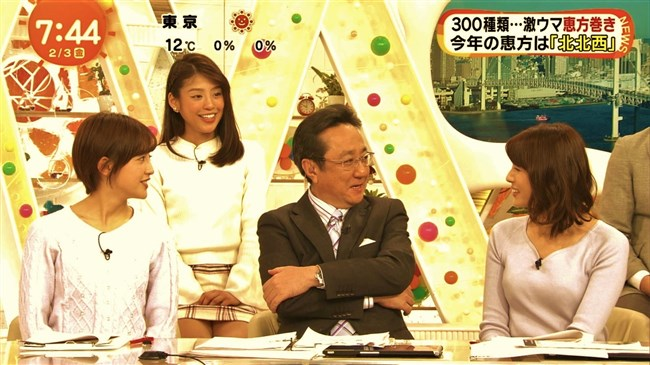 永島優美~めざましテレビでのニット服オッパイの膨らみはやっぱエロい!0003shikogin