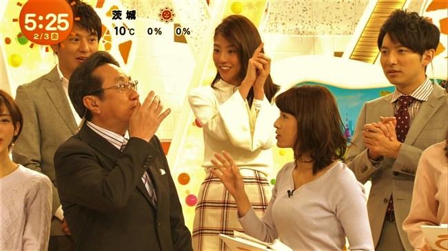 永島優美~めざましテレビでのニット服オッパイの膨らみはやっぱエロい!0005shikogin