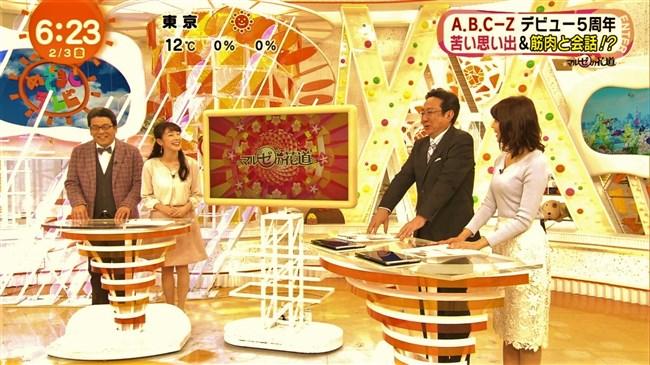 永島優美~めざましテレビでのニット服オッパイの膨らみはやっぱエロい!0009shikogin