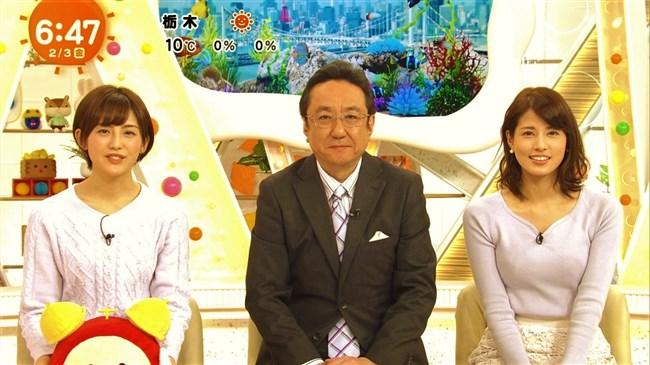 永島優美~めざましテレビでのニット服オッパイの膨らみはやっぱエロい!0010shikogin