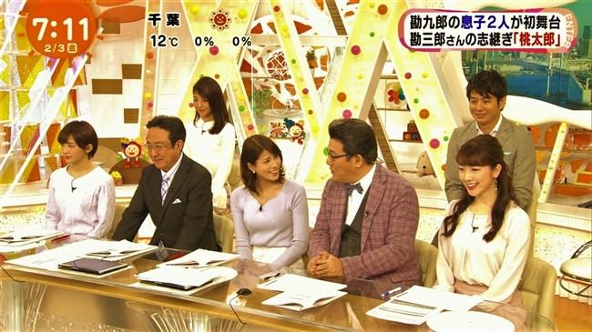 永島優美~めざましテレビでのニット服オッパイの膨らみはやっぱエロい!0011shikogin