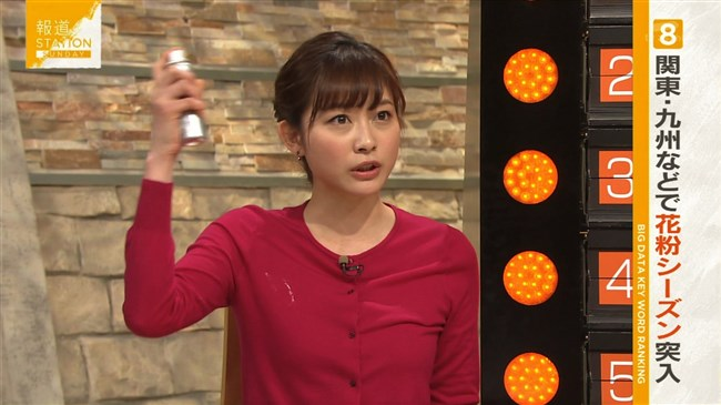 久冨慶子~花粉防止スプレーを実践しブラに服が引っかかる放送事故発生!0002shikogin