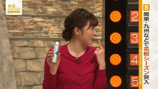久冨慶子~花粉防止スプレーを実践しブラに服が引っかかる放送事故発生!0004shikogin