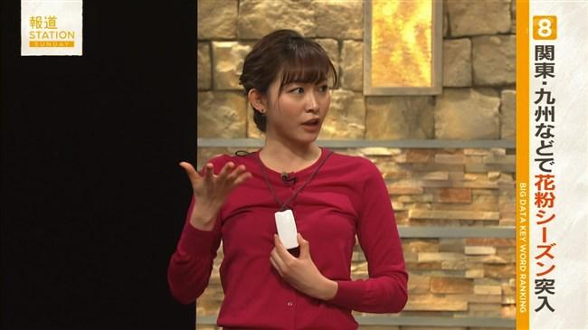 久冨慶子~花粉防止スプレーを実践しブラに服が引っかかる放送事故発生!0006shikogin