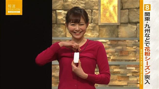 久冨慶子~花粉防止スプレーを実践しブラに服が引っかかる放送事故発生!0009shikogin