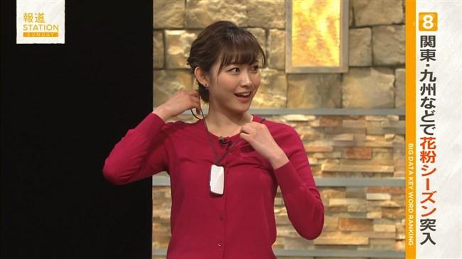 久冨慶子~花粉防止スプレーを実践しブラに服が引っかかる放送事故発生!0011shikogin