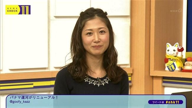 桑子真帆~ニュースチェック11は横チチを見せつける番組だったんだな!0002shikogin