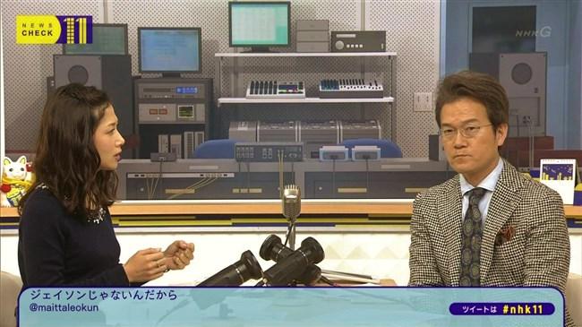 桑子真帆~ニュースチェック11は横チチを見せつける番組だったんだな!0006shikogin