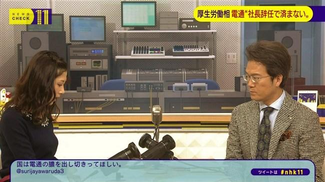 桑子真帆~ニュースチェック11は横チチを見せつける番組だったんだな!0007shikogin