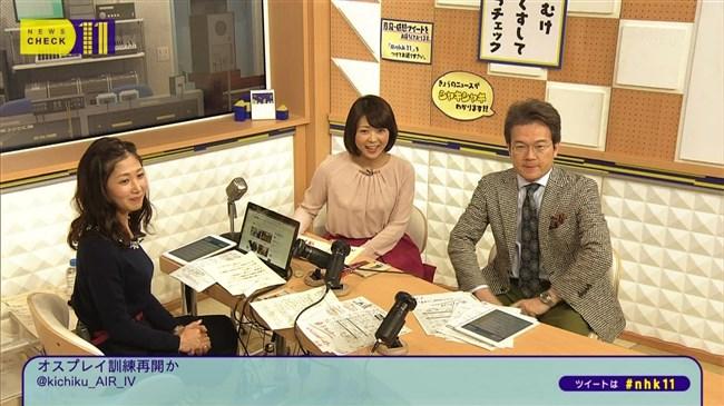桑子真帆~ニュースチェック11は横チチを見せつける番組だったんだな!0008shikogin
