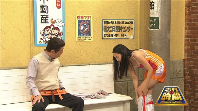 高嶋香帆~胸の膨らみやパンチラ、パン線など志村の時間での出演がエロ過ぎ!0003shikogin