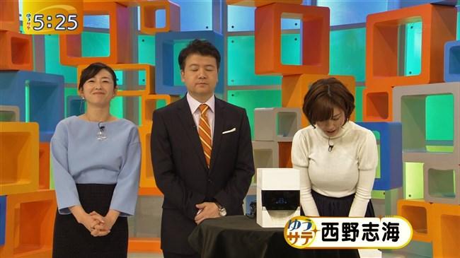 西野志海~テレ東に入社した爆乳スイカップアナ!胸の膨らみに驚愕!0003shikogin