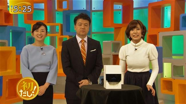 西野志海~テレ東に入社した爆乳スイカップアナ!胸の膨らみに驚愕!0005shikogin